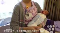 给新生儿拍嗝、包包巾、换尿片你的方式正确吗? 专业示范
