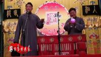 20171012德云社湖广会馆 纲丝节五队 曹鹤阳的新玩具