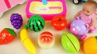 水果切切看玩具视频 切西瓜