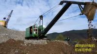 国外世纪初的拉线挖掘机还能用, 这样的操作你见过吗?