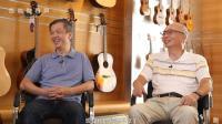 《对话国琴领袖》第三集: 都说法丽达是中国吉他的品质标杆, 我们发现了它的小秘诀
