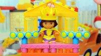 朵拉亲子玩具 朵拉的积木城堡