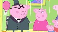 亲子益智游戏281 登山赛车  亲子早教 小猪佩奇粉红猪小妹