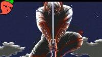 萝卜吐槽番外-通关MD游戏超级忍2 最终章(SL大法)