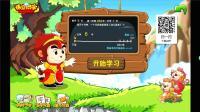 悟空识字游戏玩法小猪佩奇和悟空一起识字3