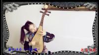 琵琶演奏《千本樱》