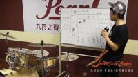 新学期架子鼓教学_爵士鼓教学鼓槌的运动轨道_简单学架子鼓教程