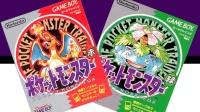 1996年, 日本一款电子游戏的背景音乐, 造成200名少年抑郁