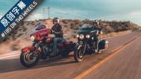 「On Two Wheels 两轮之上」纯正美式公路旅行