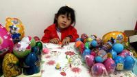 小猪佩奇奇趣蛋分享 粉红猪小妹惊喜蛋  奥特曼怪兽奇趣蛋 恐龙世界恐龙蛋