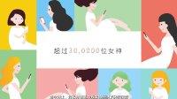 【悸动画S级】—女神钱包—MG动画