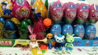 玩具SHOW 海底小纵队拆海绵宝宝奇趣蛋 可爱巧虎岛玩具