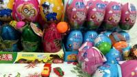 北美玩具 小猪佩奇八只装奇趣蛋 樱桃小丸子拆蛋