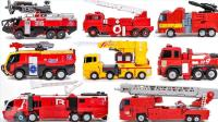 变形金刚 超级变形金刚 消防车消防火车擎天柱 8车载机器人玩具视频 【俊和他的玩具们