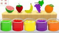 水果与色彩搭配水果英语色彩英语小朋友快来给水果搭配颜色儿童英语少儿英语