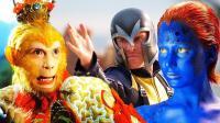 孙悟空和超级英雄的法术撞车, 看完惊叹《西游记》的超强想象力!