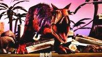 侏罗纪世界游戏 恐龙对战 第109期 一场力量悬殊的决斗 陌上千雨