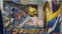 『疾风效应』魔弹战记龙剑道 DX变身击龙剑把玩评测 龙剑童 超龙神 变身器