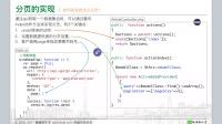 4. API开发进阶