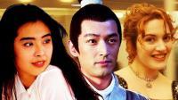 大明星自降身段争角经历, 胡歌王祖贤为了好角色都豁出去了!
