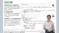 6. API认证的要点分析