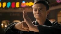 2017天猫双11狂欢夜:《功守道》晚会首播精华版 马老师携功夫巨星亮相