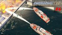 『干部来袭』急难先锋20 #6: 超级油轮故障撞入码头起火 船员跳海