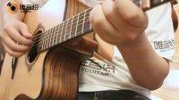 【唯音悦】吉他评测系列 之米维斯S 米维斯2吉他音色试听介绍