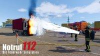 『干部来袭』紧急呼叫112 #23: 卡车火灾 使用泡沫灭火