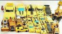 黄色变形金刚系列 超级变形金刚 斗龙战士 托宝兄弟 施工玩具大全【俊和他的玩具们