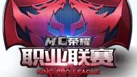 【龙灵】★我的世界★ EP1 你见过MC荣耀职业联赛的解说么?