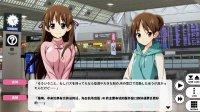 追风  去日本旅游入住双胞胎姐妹花家搭个电车都这么复杂  日本之旅2015ep1