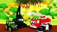 汽车城之警车和消防车 第18集 森林火灾