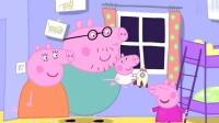 宝宝巴士快乐启蒙26 宝宝巴士 小猪佩奇逛超市 小猪佩奇玩具汽车总动员