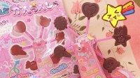 【爱茉莉兒】日本食玩游乐园巧克力摩天轮