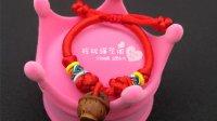 玲珑绳艺阁:婴宝教程