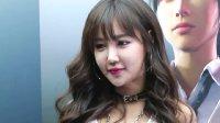 171116 2017 G-Star 韩国美女车模 模特 조인영(赵仁英(赵寅荣)(3