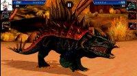侏罗纪世界游戏第138集:40级似鳄龙和掠食者鳄★永哥玩游戏