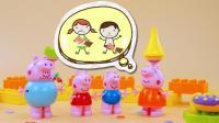 佩奇妈妈教育孩子增强安全意识