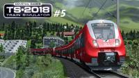 『干部来袭』火车模拟2018 #5: 5FPS! 优化感人的因斯布鲁克主火车站 Mittenwaldbahn(5/5)