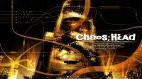 【Chaos;Head-混沌思绪】序章