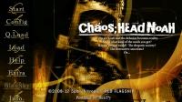 【混沌思绪;诺亚-Chaos;Head;Noah】序章 无解说剧情向中文版欣赏!(1050P最高画质和音质)