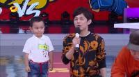 3岁儿童王恒屹, 在快乐大本营上演古诗猜歌大戏, 潘粤明都佩服!