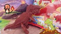 【爱茉莉兒】日本食玩DIY恐龙立体拼图巧克力