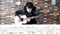 沫少吉他指弹教学《女儿情》第三课(完结)-叶锐文版本