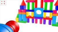 射击玩具快乐游戏英语玩具英语快乐英语色彩英语儿童英语ABC少儿英语ABC