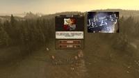 (星云)战锤2全面战争-凡人帝国传奇难度战役19荣耀之殇