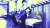 古典吉他演奏《斯卡保罗集市》