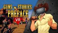 【大丁丁VR】这是一把全自动冒蓝火加特林左轮手枪 | Guns'n'Stories: Bulletproof VR| htcvive VR游戏