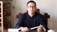 【持龙论武第四集】中国枪法不传之秘——武术经典系列解读之《手臂录》自序